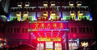 Konggang Hotel - Kanton