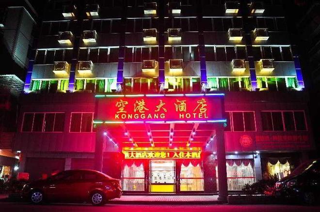 Konggang Hotel - Cantón - Edificio