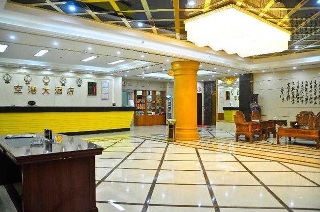 Konggang Hotel - Cantón - Recepción