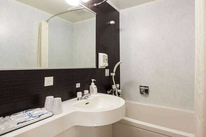 Comfort Hotel Hikone - Hikone - Μπάνιο
