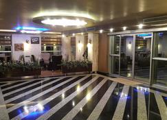 我的利華大酒店 - 開塞利 - 大廳