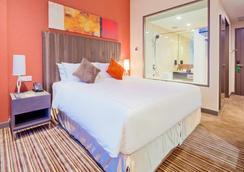 樟宜公園大道酒店 - 新加坡 - 臥室