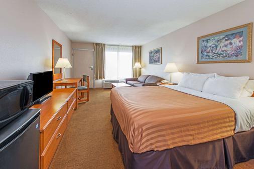 Days Inn by Wyndham Elizabethtown - Elizabethtown - Bedroom