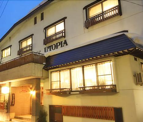 野澤溫泉烏托邦飯店 - 野澤溫泉村 - 建築