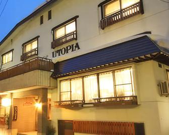 Nozawa Onsen Utopia - Nozawa Onsen - Building