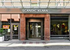 克拉拉斯堪迪克酒店 - 斯德哥爾摩 - 斯德哥爾摩 - 建築