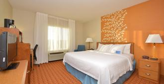 Fairfield Inn and Suites by Marriott Williamsport - Williamsport