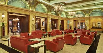 Congress Plaza Hotel - Chicago - Lounge