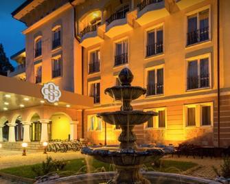 Strimon Garden Medical Spa Hotel - Kjustendil - Gebäude