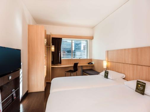 호텔 이비스 보고타 무세오 - 보고타 - 침실