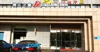 Jinjiang Inn Tangshan Daxue Avenue - Tangshan