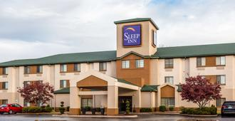 Sleep Inn Owensboro - Owensboro