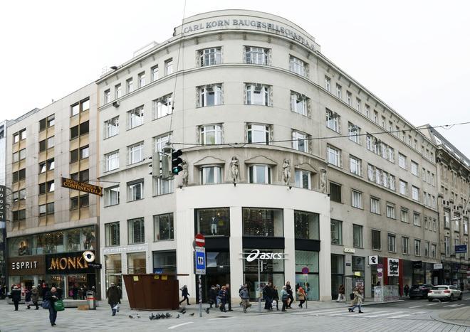 歐陸酒店 - 維也納 - 維也納 - 建築
