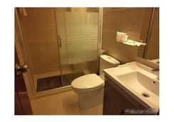 Good East Hotel - Quảng Châu - Phòng tắm
