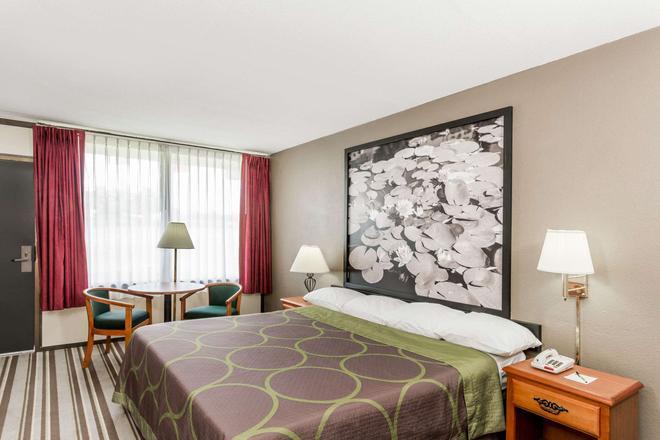 瓦多斯塔購物中心速 8 酒店 - 瓦多斯塔 - 瓦爾多斯塔 - 臥室