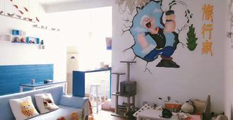 Changsha Tourist Capsule Youth Hostel - Changsha - Sala de estar