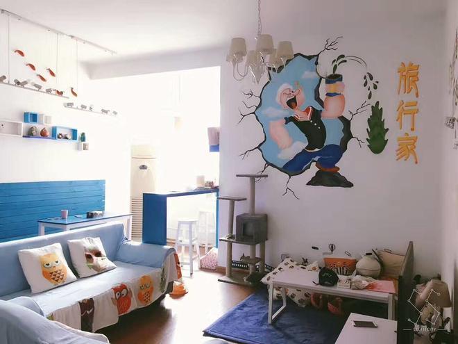 Changsha Tourist Capsule Youth Hostel - Changsha - Living room