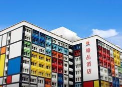Chateau de Chine Hotel Hualien - Hualien - Bâtiment