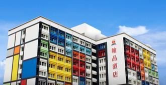 Chateau de Chine Hotel Hualien - Hualien City - Κτίριο