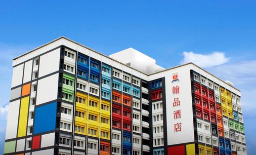 Chateau de Chine Hotel Hualien - Hoa Liên - Toà nhà