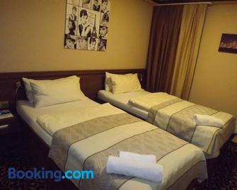 Hotel zum Weissen Ochsen - Aalen - Slaapkamer