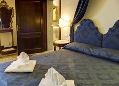 I Portici Boutique Hotel - Arezzo - Slaapkamer