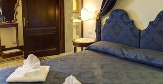 I Portici Boutique Hotel - Arezzo - Camera da letto