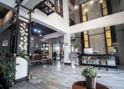 V1 Room Hotel - Udon Thani - Lobby