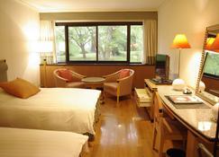 Hakone Highland Hotel - Hakone - Habitación