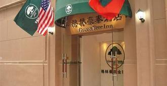 Greentree Inn Tianjin Binjiang Avenue Express Hotel - Tianjin - Outdoors view