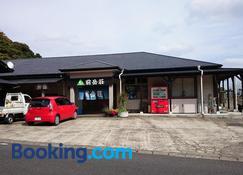Minshuku Maetakeso - Hostel - Yakushima - Building