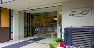 Ochanomizu Inn - טוקיו - בניין