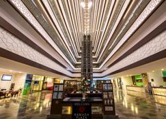 Ramada Plaza by Wyndham Antalya - Antalya - Lobby