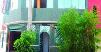 Hostal Elegant - לימה - בניין