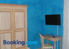Scala Apartment Francesco - Florence - Room amenity
