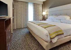 Drury Plaza Hotel Cape Girardeau Conference Center - Cape Girardeau - Habitación
