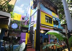 Coolto Art Lodge - Medellín - Outdoor view