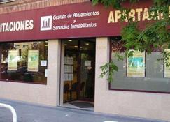 Apartamentos Gestion De Alojamientos - Pamplona - Edificio