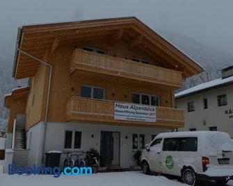 Haus Alpenblick - Steeg - Building