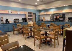 Country Inn & Suites by Radisson, Kalamazoo, MI - Kalamazoo - Ravintola