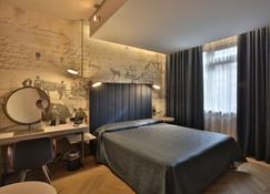 Palace Hotel Moderno - Pordenone - Bedroom