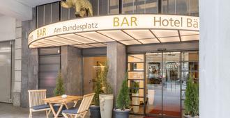 Hotel Bären am Bundesplatz - Bern - Building