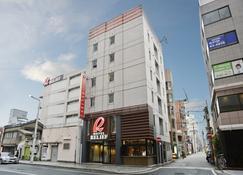 Hotel RELIEF Kokura station - Kitakyūshū - Edificio