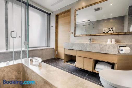 Green World Grand Nanjing - Taipei - Bathroom