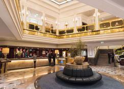 Maritim Hotel Ulm - Ulm - Lobby
