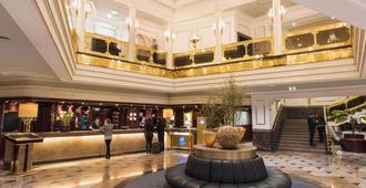 Maritim Hotel Ulm - Ulm - Resepsjon
