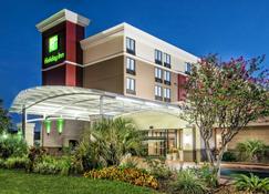 Holiday Inn Houston SW - Sugar Land Area - Houston - Building