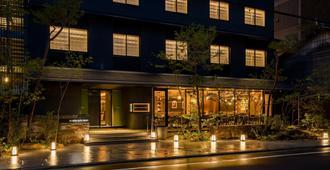 Hotel Resol Trinity Kyoto - Kyoto - Building