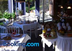 Frühstücks-Pension Haus Wernemann - Bad Rothenfelde - Restaurant