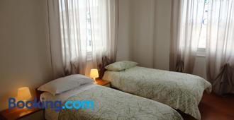 阿羅吉歐加富爾酒店 - 費拉拉 - 菲拉拉 - 臥室